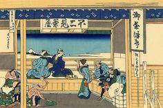 Yoshida at Tokaido by Katsushika Hokusai