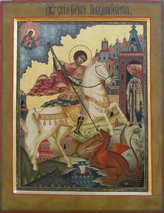 Russian Icons, Russian Art, Catholic Saints, Patron Saints, Hl Georg, Patron Saint Of England, Saint George And The Dragon, Romulus And Remus, Byzantine Icons