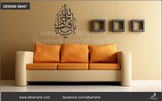 Faith Family Friends Decal - Wall Vinyl Sticker Family Kids Room Mural Decor Motivation Love Home Hope Life Inspiration Prayer Religious Art Islamic Decor, Islamic Wall Art, Home Office Decor, Office Decorations, Home Decor, Compass Rose, Paint Set, Vinyl Wall Decals, Home Art