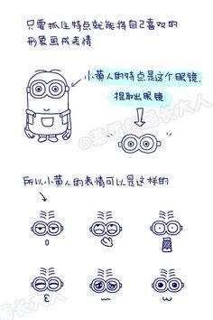 how to draw a cute minion