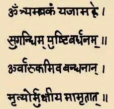 23 Best Maha Mrutyunjaya Mantra Images Shiva Shakti Buddhism Hindus