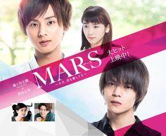 MARS: TADA, KIMI WO AISHITERU (MARS~ただ, 君を愛してる~)   ARTFORIA.COM  Review Film Jepang – Kira Aso (Marie Iitoyo) adalah seorang siswa SMA yang memiliki kepribadian introvert. Saat masih kecil, ayahnya meninggal dalam kecelakaan mobil yang disebabkan oleh geng motor. Sekarang, dia membuat sketsa laut setiap hari selama liburan musim semi. Suatu hari, Rei Kashino (Taisuke Fujigaya) mengendarai sepeda motornya dan melihat Kira Aso membuat sketsa laut. Dia duduk di sampingnya. Kira tidak terbiasa…