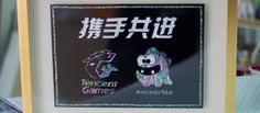 BANDAL'S PRESENT FOR 'TENCENT X NETMARBLE'  A plaque we made for an event commemorating Netmarble and Tencent games' partnership. NETMARBLE x TENCENTパートナーシップ螺鈿漆器の記念行事牌制作日記。   Lacquered base(ottchil) with paua, awabi, and white mother of pearl. 漆パネル上の使用された螺鈿ニュージーランド、アワビ、真珠   Tencent's logo is made from paua and awabi. アワビとニュージーランド製作されたTENCENTロゴ   Netmarble's logo is also paua and awabi. We place the mother of pearl on tracing paper.