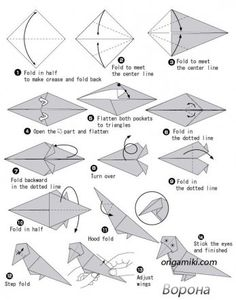 Origami Crow Cant Get The Link To Work On My Nook But Diagram Is Here Anyway