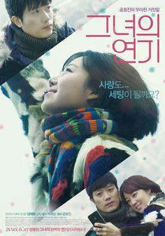 Film :: alternative graphics - PROPAGANDA :: - 그녀의 연기 You Are More Than Beautiful