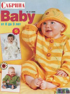 sabrina baby 2 2006 - Для детей.Шьем, вяжем - Журналы по рукоделию - Страна…