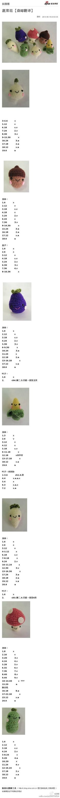 堆糖 发现生活_收集美好_分享图片 Crochet Fruit, Crochet Food, Crochet Motif, Crochet Dolls, Crochet Designs, Crochet Crafts, Crochet Yarn, Crochet Flowers, Crochet Patterns