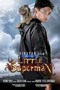 Little Superman 2014 Malayalam Movie Online In Hd Einthusan