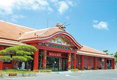 Okashi Goten Store in Onna Village Okinawa. Souvenir Shop. Address: 100 Seragaki, Azi, Onna-village,Okinawa. 904-0404