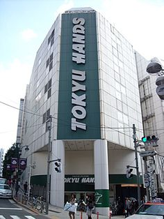 Tokyu Hands. famous arts and crafts store