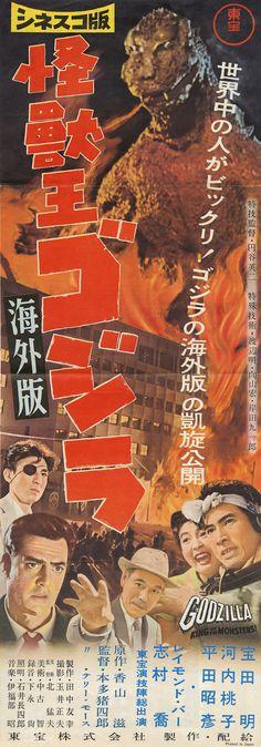 Godzilla King of the Monsters (1956) American re-edit (Ishiro Honda, Terry O. Morse). Japanese Poster.