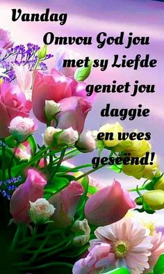 Good Morning Prayer, Morning Prayers, Good Morning Wishes, Good Morning Quotes, Cute Quotes, Happy Quotes, Lekker Dag, Good Morning Inspiration, Pictures Of Jesus Christ