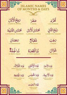 Arabic Months and Days by billax.deviantart.com