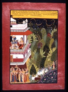 ca. 1650. illustrating the month July/August from the Baramasa - Songs of the Seasons wriiten by Keśavdās. Bundi, N. India