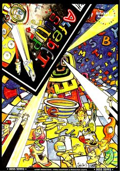 Alfebet Soup 2 – The Second Serving : Saturday, 10 December 1994 10 December, Flyers, Sydney, Rave, Two By Two, Soup, History, Raves, Ruffles