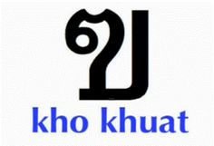 Thai alphabet with pauses -- good for self-quizzing