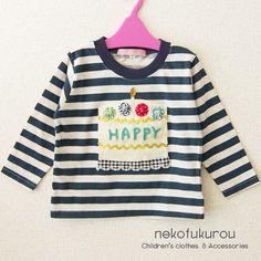 おしゃれこども服と手作りTシャツの通販サイト『nekofukurou』ネコフクロウ