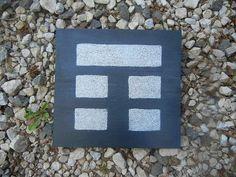 Ken  8 Northeast Trigram by BalanceHarmony on Etsy, $50.00
