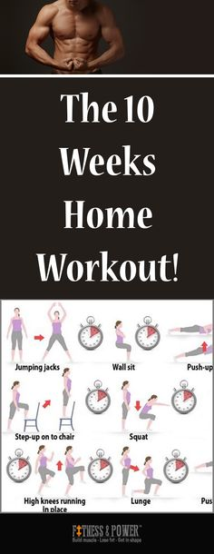 The 10 Weeks Home Workout! - Fitness and Power Lunges, Squats, Fitness Tips, Fitness Motivation, Fitness Inspiration, Workout Inspiration, Easy At Home Workouts, Jumping Jacks, Gain Muscle