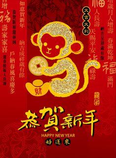 台灣四季 中式賀年卡 創意2016商務中國風新年賀卡 卡片定制批發-淘寶台灣,萬能的淘寶