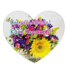Εικόνες με καρδιές για Καλημέρα Κυριακής.! - eikones top Decorative Plates, Tableware, Kitchen, Home Decor, Dinnerware, Cuisine, Dishes, Kitchens, Interior Design