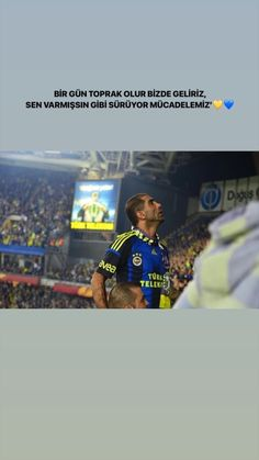 Snapchat, Football, Wallpaper, Photos, Soccer, American Football, Wallpapers, Soccer Ball, Futbol