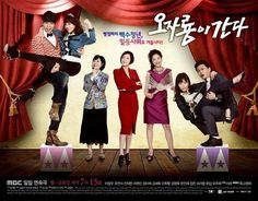 Here Comes Mr. Oh (TV Series 2012–2013)