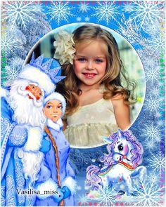 Новогодняя рамка с дедом Морозом, Снегурочкой и единорогом