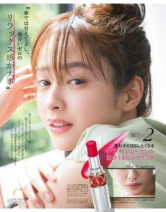 藤野有理 Japanese Makeup, Japanese Beauty, Japanese Fashion, Asian Beauty, Asian Makeup, Models Makeup, Japan Girl, Beautiful Asian Women, Yuri
