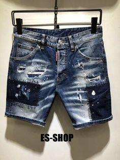 Distressed Denim Shorts, Washed Denim, Denim Jeans, Kids Wear Boys, Baby Wearing, Denim Fashion, Casual Wear, Knit Shorts, Skull Hoodie