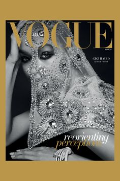 <i>Vogue</i> Arabia's First Cover Revealed