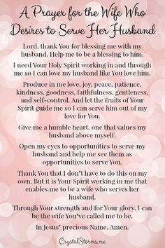Are you a wife who desires to serve her husband? We don't have to do this on our own. Through God's Spirit working in us, He enables us to be the wives He's called us to be. I'm sharing a prayer for the wife who desires to serve her husband.