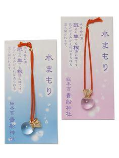 画像 Food Art Bento, Types Of Prayer, Praying For Someone, Rement, Good Grades, Rilakkuma, Kawaii, Japan, Crafts