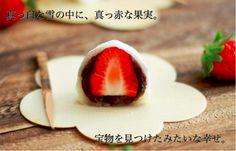小さな天使のLoveマーク☆  http://timexros.blogspot.jp/2013/01/blog-post.html  http://timein.jp/item/content/memo/980198299