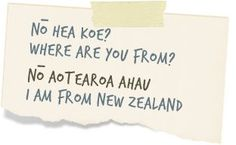 Te Ao - The World | New Zealand Trade and Enterprise Teaching Resources, Language, World, Maori, The World, Languages, Learning Resources, Earth