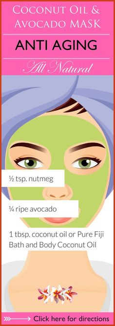 Homemade Acne Remedies - Easy At-Home Acne Treatments * Learn more by visiting the image link. #tutorial