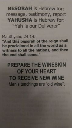 wine is good for the heart bible verse