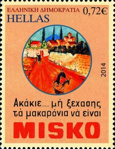 2014 Memorable Advertisements Misko HELLAS