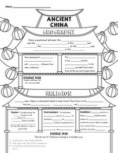 Ancient China Fact Hunt and Doodle Poster. by Brain Waves Instruction Teaching History, Teaching Tips, China Facts, Red Ribbon Week, Brain Waves, Classroom Displays, Ancient China, Ancient Civilizations, Poster Making