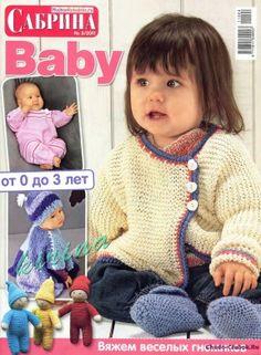 Сабрина Baby 3 2011_0001