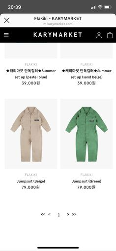 Summer Set, Kids Fashion Boy, Pastel Blue, Khaki Pants, Jumpsuit, Beige, Boys, Style, Overalls