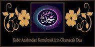 DÜŞMANIN GÖZÜNÜ,DİLİNİ BAĞLAMAK İSTEYENLER - ilahirahmet islami dua sitesi