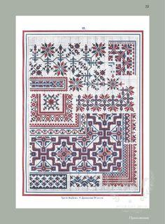 Gallery.ru / Φωτογραφία # 71 - Vintage μοτίβα για κέντημα. - tigerfairy