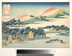 葛飾北斎  琉球列島の8つの眺めからの中島(中島书院)のバナナガーデン(琉球hakkei)  日本  江戸時代(1615-1868)  The Met