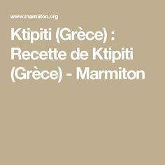 Ktipiti (Grèce) : Recette de Ktipiti (Grèce) - Marmiton