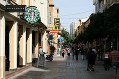 Things to do in Nicosia, the capital of Cyprus and the world's last divided capital city. How to cross the Green Line border and more tips for your visit. South Cyprus, Nicosia Cyprus, Paphos, Limassol, Shopping Street, Berlin Wall, Travel Information, Old City, Capital City
