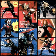 8 Brand NEW !!! Promo pics from Captain America: Civil War.