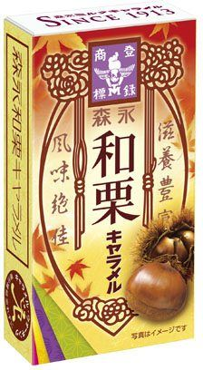 森永製菓 和栗キャラメル Japanese Chestnut  Caramel, Morinaga, Japan