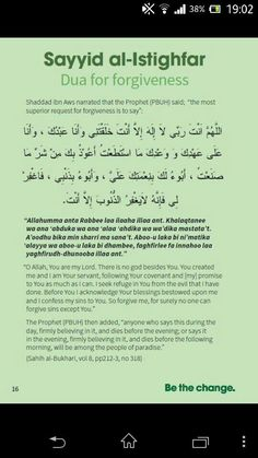 Dua for forgiveness Prayer For Forgiveness, Prayer Verses, Quran Verses, Quran Quotes, Faith Quotes, Allah Quotes, Islamic Prayer, Islamic Teachings, Islamic Dua