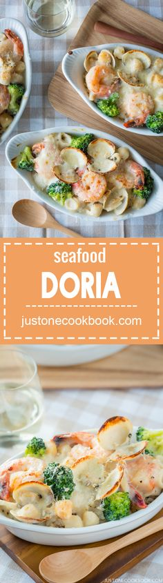 Seafood Doria (Seafood Rice Gratin) | Easy Japanese Recipes at JustOneCookbook.com